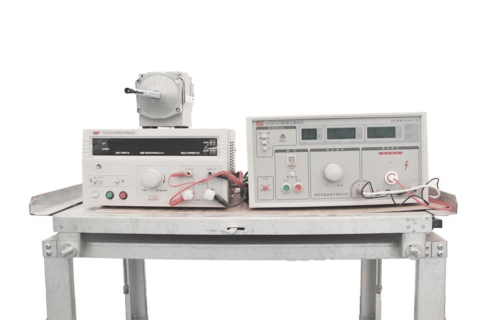 接地电阻试验设备