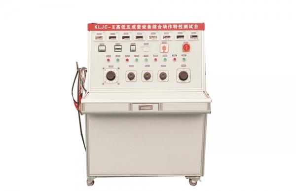 吴江高低压成套设备综合试验台