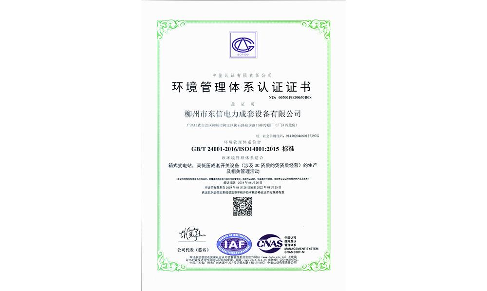 广西必威官网最新活动